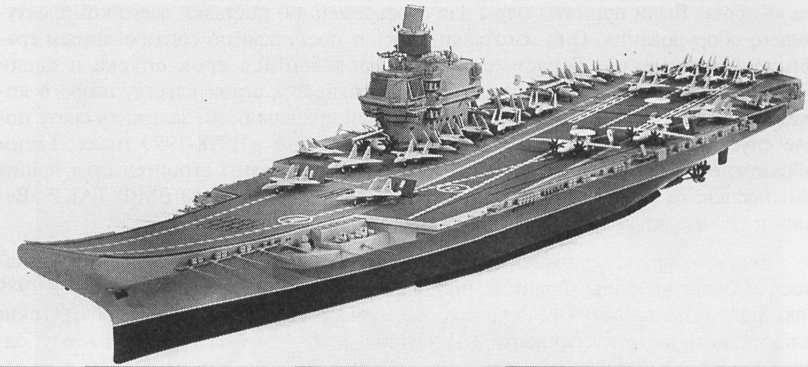 Deslocando mais de 80.000 toneladas, com um reator nuclear, os Ulyanovsk foram os primeiros verdadeiros concorrentes soviéticos aos super porta-aviões estadunidenses.
